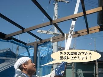 高石市の屋根の調査