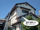 忠岡町の屋根の調査