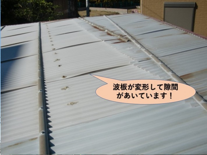 阪南市のカーポートの波板が変形して隙間が開いています