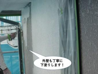 泉大津市の外壁も丁寧に下塗り