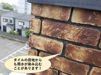 岸和田市の飾り煙突のタイルの目地からも雨水が染み込むことがあります