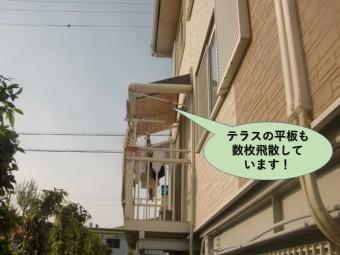 貝塚市のテラスの平板も数枚飛散
