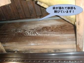 岸和田市の小屋裏の梁が濡れて鉄部も錆びています