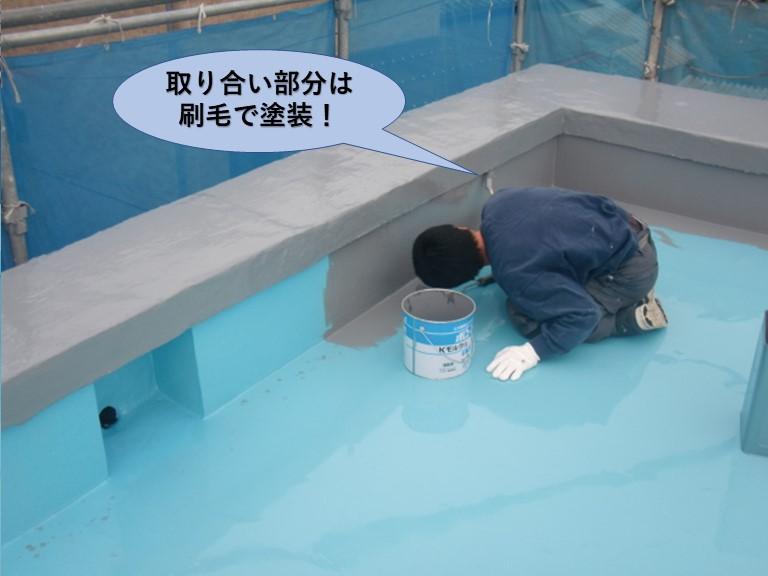 岸和田市の陸屋根のパラペットの取り合い部分は刷毛で塗装