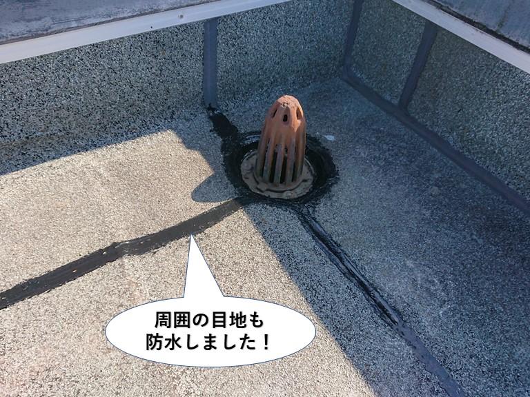 泉佐野市のドレンの周囲の目地も防水しました