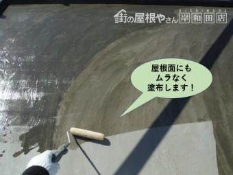 泉佐野市の陸屋根面にもムラなく塗布します