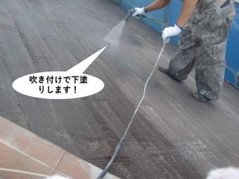 高石市の屋根を吹き付けで下塗りします