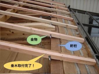 岸和田市の屋根に垂木取付完了