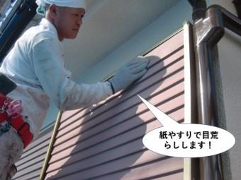 岸和田市の雨戸を紙やすりで目粗し