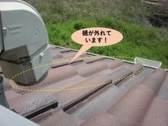 和泉市箕形町の雨樋現況
