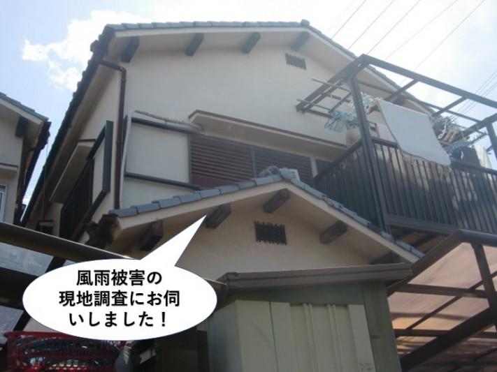 泉佐野市の風雨被害の現地調査