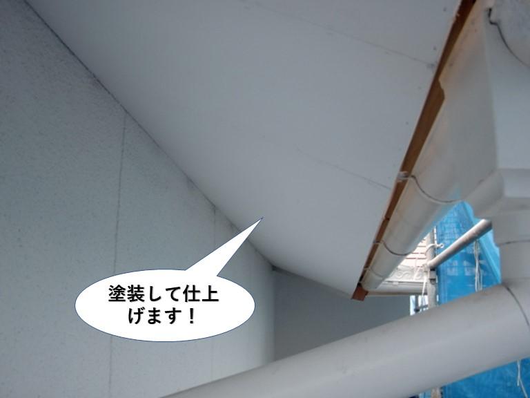 忠岡町の軒天井を塗装して仕上げます