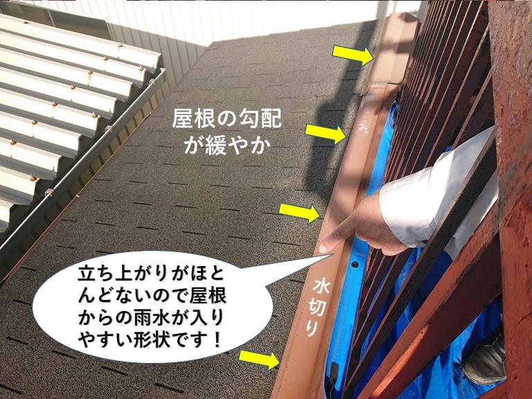 阪南市の屋根の勾配が緩やか