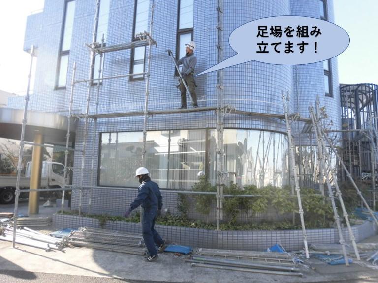 貝塚市の住宅で足場を組み立てます