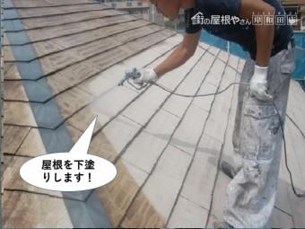 泉大津市の屋根を下塗りします