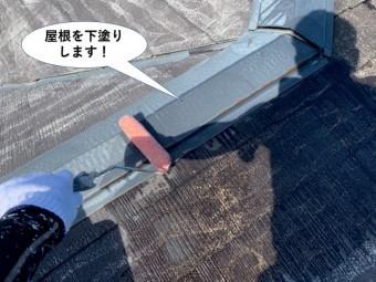 岸和田市で屋根を下塗りします
