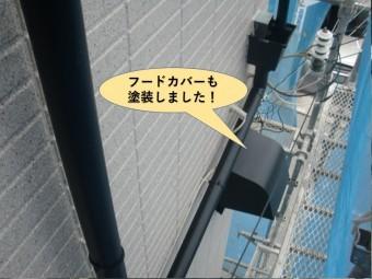 泉大津市のレンジフードカバーも塗装