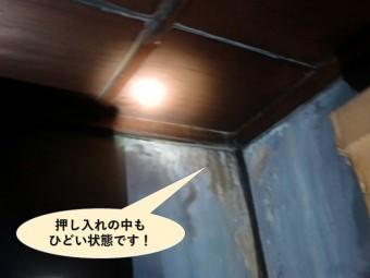 岸和田市の押し入れの中もひどい状態です