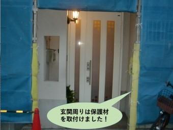 岸和田市の玄関周りは保護材を取付けました