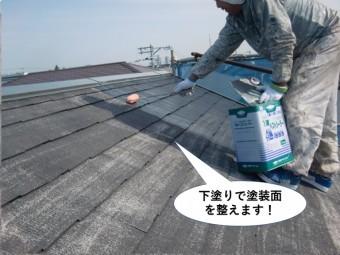 忠岡町の屋根の下塗りで塗装面を整えます
