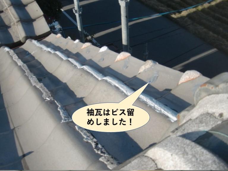 和泉市の袖瓦はビス留めしました