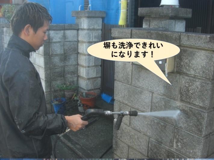 高石市の塀も洗浄できれいになります