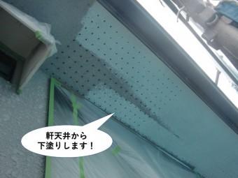 泉大津市の軒天井から下塗りします