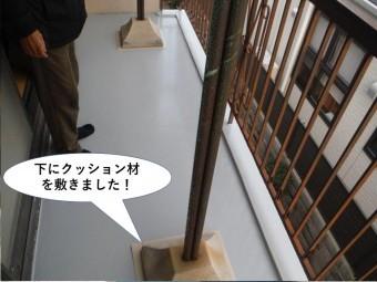 泉大津市のベランダにクッション材をしきました