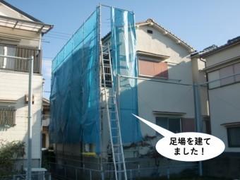 泉佐野市で足場を建てました