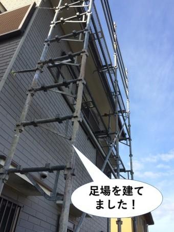 岸和田市で足場を建てました