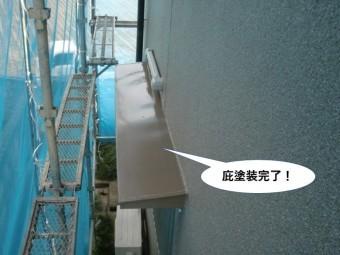 岸和田市の庇塗装完了