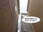 泉大津市の軒天井が落ちそうになっています