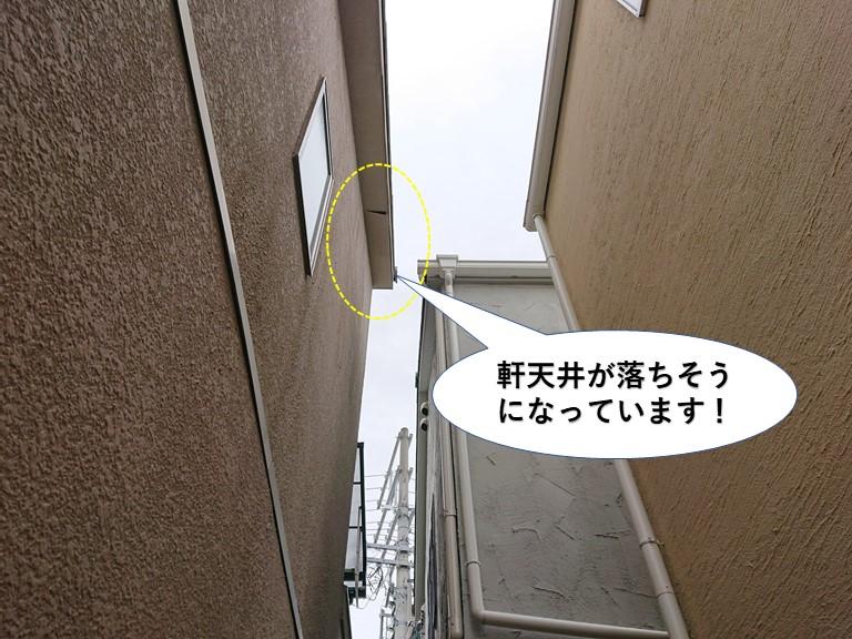 泉大津市の落ちかかった軒天井や破風板を修理して塗装しました!