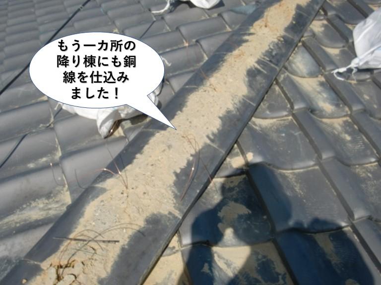 熊取町のもう一カ所の棟にも銅線を仕込みました