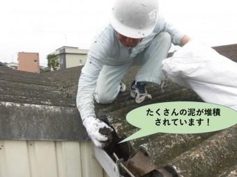 岸和田市のガレージの樋に沢山の泥が堆積
