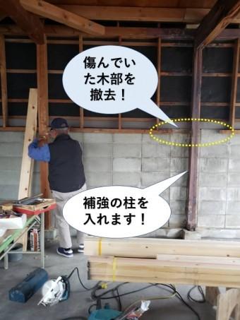 堺市のガレージ内部に補強の柱を入れます!