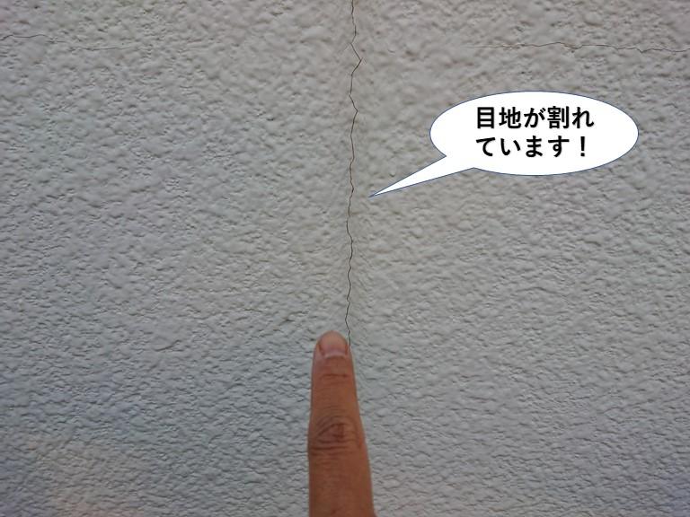 岸和田市のALCの目地が割れています