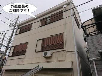 岸和田市の外壁塗装のご相談