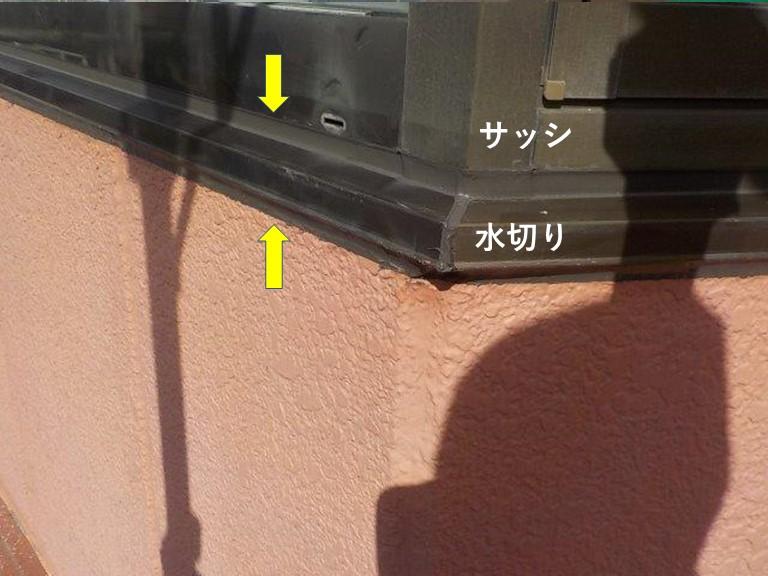 泉佐野市の出窓の水切りの取り合いのシーリング完了