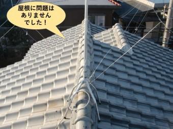 和泉市の屋根に問題はありませんでした!