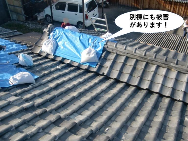 和泉市の別棟にも被害があります