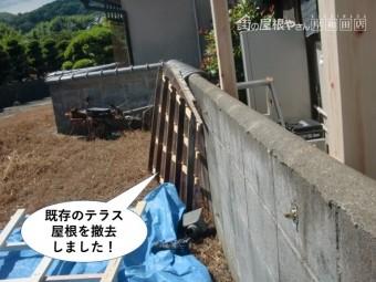 岸和田市の既存のテラス屋根を撤去しました