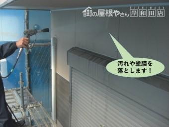 泉佐野市の外壁の汚れや塗膜を落とします