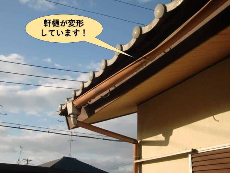 和泉市の軒樋が変形しています