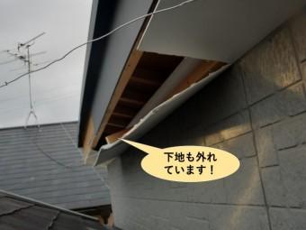 貝塚市の破風板の下地も外れています