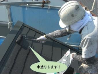 泉佐野市のスレートを中塗りします
