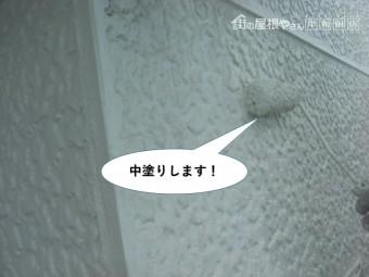 熊取町の外壁を中塗りします