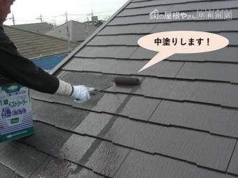 貝塚市の屋根中塗りします