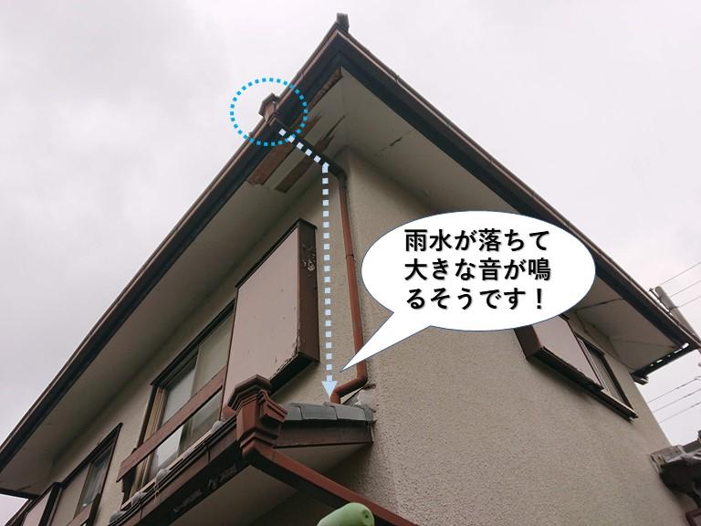 泉佐野市の雨樋から雨水が落ちて大きな音が鳴るそうです!