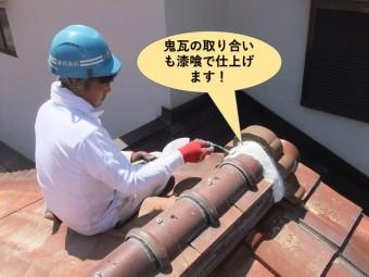 岸和田市の鬼瓦の取り合いも漆喰で仕上げます